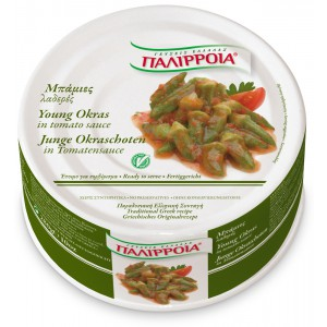 Young Okras in Tomato Sauce - 6 x 280g